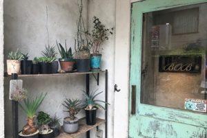 関内の美容室・美容院BOBの外観