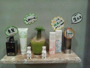 関内の美容室BOBのオリジナルヘアケア商品