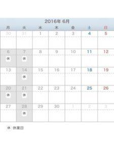 関内の美容室BOBの6月の営業日カレンダー