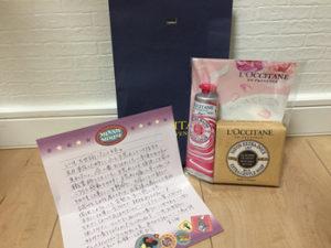 関内の美容室BOBのスタッフがお客様から頂いたお手紙とハンドクリーム