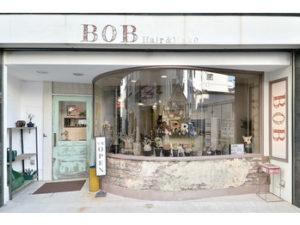 関内の美容室BOBの外観