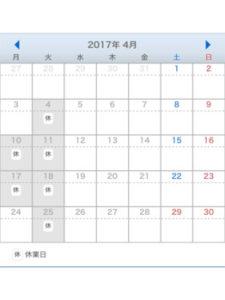 関内の美容室BOBの営業日カレンダー