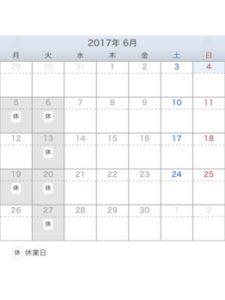 六月の営業日